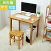 楠竹书桌写字台实木