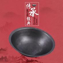 炒菜锅土农家铁锅铲老式超大加深底炖灶台用大锅打手工纯土灶锅灶