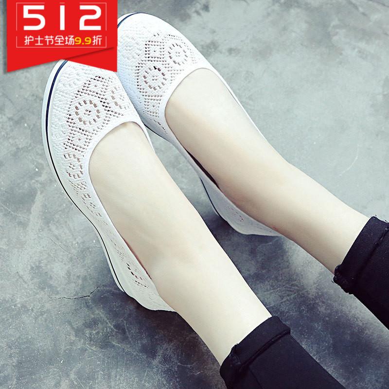 新款白色平底鞋