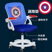 电脑椅家用书房写字椅子学生书桌椅可升降学习旋转椅卡通儿童椅子