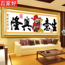 Business flourishing cross embroidery God of Wealth, Qingxin thread embroidery edition, making money in 2019 shop small pieces to attract wealth and treasure