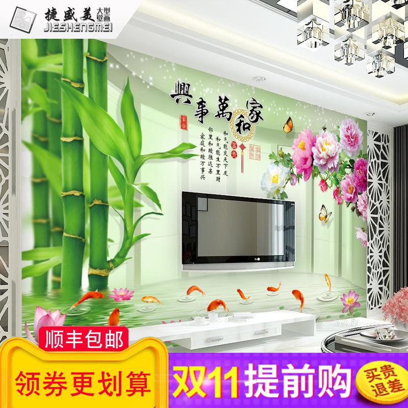 3d电视背景墙壁纸客厅墙布现代简约影视墙5d立体凹凸壁画墙纸竹子
