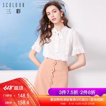 上衣女 韩版 设计感喇叭袖 衬衣很仙 白衬衫 三彩2019夏季新款