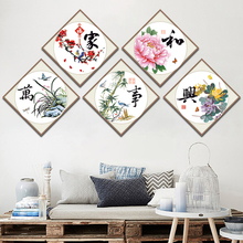 Diamond painting full of new living room 5d diamond embroidered point cross stitch home and Wan Shixing 2018 masonry painting 2019