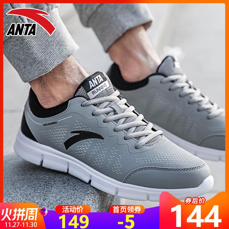 安踏男鞋跑步鞋2019新款冬季灰色皮面抗水学生休闲旅游鞋运动鞋男