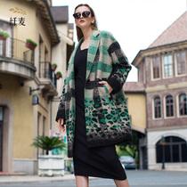 纤麦加肥加大码女装毛呢外套秋冬装新款胖mm中长款豹纹呢子大衣
