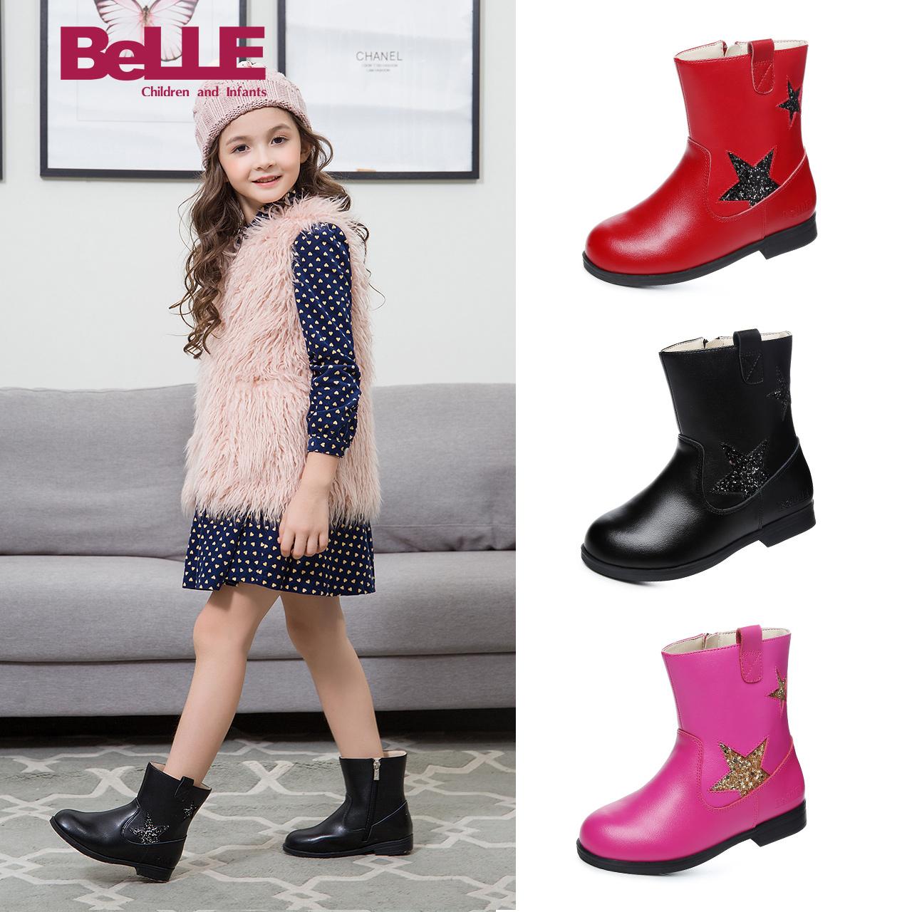 中童女靴子
