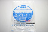 Authentic Taiwan Kskax KSS roll end with winding tube KS-3 width 4,7mm white