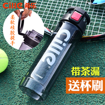 Xilai plastic cup portable space Cup Cup hommes et femmes Cup simple students creative trend Sports Cup