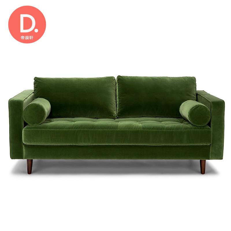 后现代复古沙发