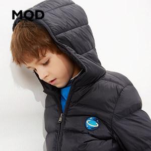 [到手价:199元]MQD男童红色羽绒服轻薄款短款冬装中大童90白鸭绒