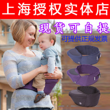 Mother's products baby waiststool British Hippychick Hipseat new baby strap seat strap authentic