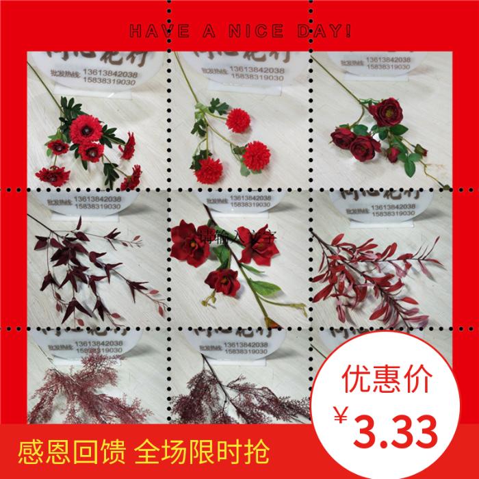 Свадебные цветы / Цветочные украшения Артикул 594337482626