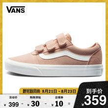 粉色侧边条纹低帮女士魔术贴休闲鞋 Vans范斯官方正品 新风尚图片