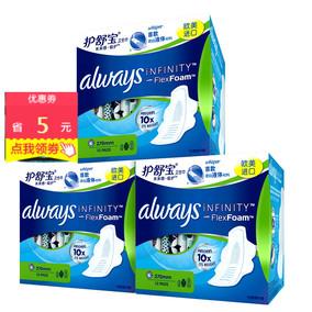 护舒宝卫生巾液体卫生巾未来感极护量多日/夜用270mm10片X3包