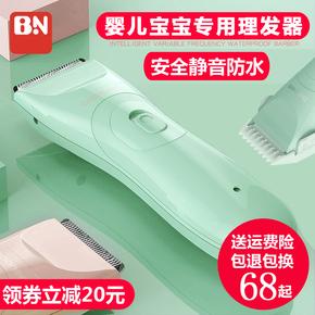 婴儿理发器超静音宝宝婴幼新生儿童充电式防水电推剪子家用剃头刀