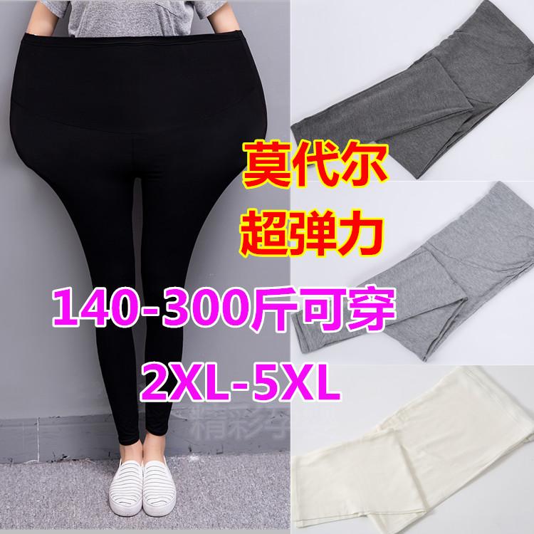 孕妇裤加长裤