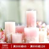 鸟与花家 辛德瑞拉粉色香薰香氛蜡烛制造浪漫创意烛光晚餐婚庆