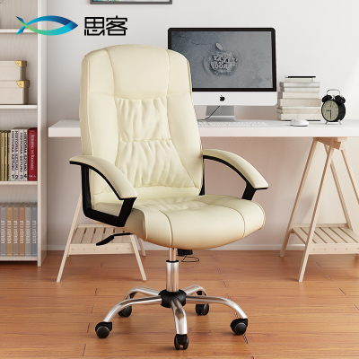 办公椅电脑椅皮艺