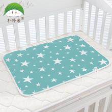 Every urine pad more baby diaper pad waterproof breathable cotton children's products of the four seasons can wash a newborn baby bag mail