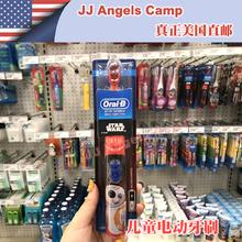 美国代购oral-B欧乐B儿童卡通电动软毛牙刷 护齿3岁+ 颜色随机
