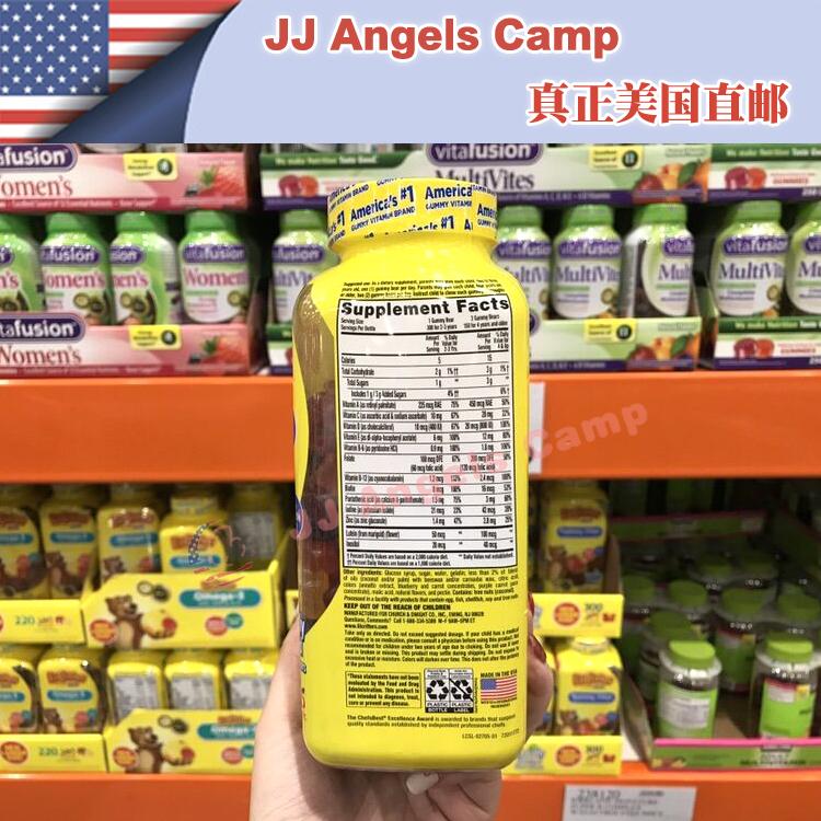 美国代购L'il Critters小熊软糖 儿童复合多种维生素软糖300粒