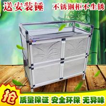 不锈钢灶台铝合金柜子橱房柜子储物柜餐边柜碗橱碗柜茶水柜小柜子