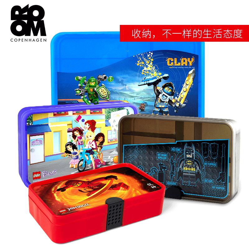 乐高LEGO收纳盒带格收纳箱小颗粒积木收纳箱零件盒蝙蝠侠幻影忍者