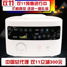 LX7大星空气波压力理疗仪 韩国大星V7 腿部空气波型摩仪