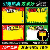 pop publicité papier A5 Plus explosion recto verso prix réinscriptible promotion de la marque étiquette spéciale jeux de cartes pvc