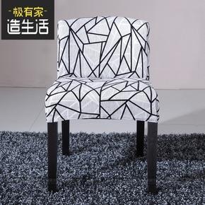 宜家实木椅子 北欧家具餐椅布艺椅 简约现代书房椅会议单人沙发椅