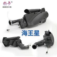 豹卡 助力车迅鹰GY6 125未战 豪迈空滤器总成 新款摩托车改装配件