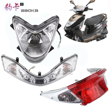 Scooter Xunying Headlamp Shell, Tail Lamp Shell, Transparent Cover, Motorcycle Xunying Steering Lamp Fittings Plastic Lamp Shell