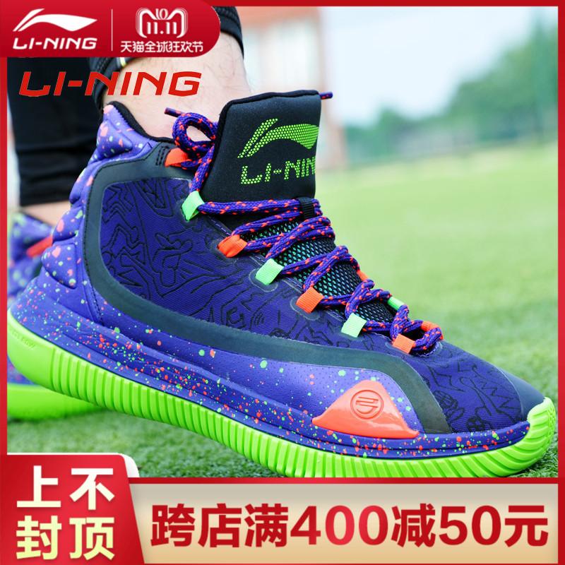 李宁 男式 毒牙鸳鸯环弓硅胶双重缓震篮球鞋ABAL021 QC 篮球鞋男