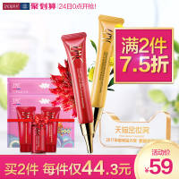 Zhimei Village Waxweed Eye Cream Moisturizing Desalin Dark Eyes Lifting Firming Wrinkle Replenishment 20-25 Schoolgirl