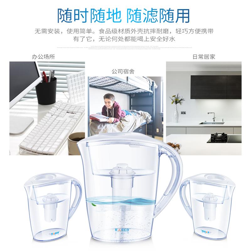 卡仕科净水壶过滤水器自来水家用厨房净水杯净水桶过滤芯
