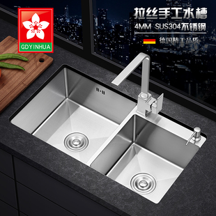 德国 厨房水槽双槽 手工拉丝加厚304不锈钢单槽洗菜盆洗碗池 套餐