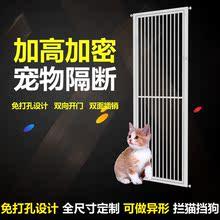 2.4米儿童安全门栏宝宝防护栏宠物隔离门猫狗栅栏 全封闭高1.8