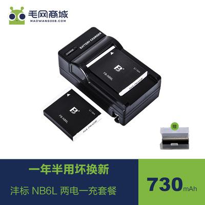 2电1充沣标佳能nb-6l电池IXUS9515 951s 105 sx240hs sx510数码充电器SX500 SX710 SX700 S
