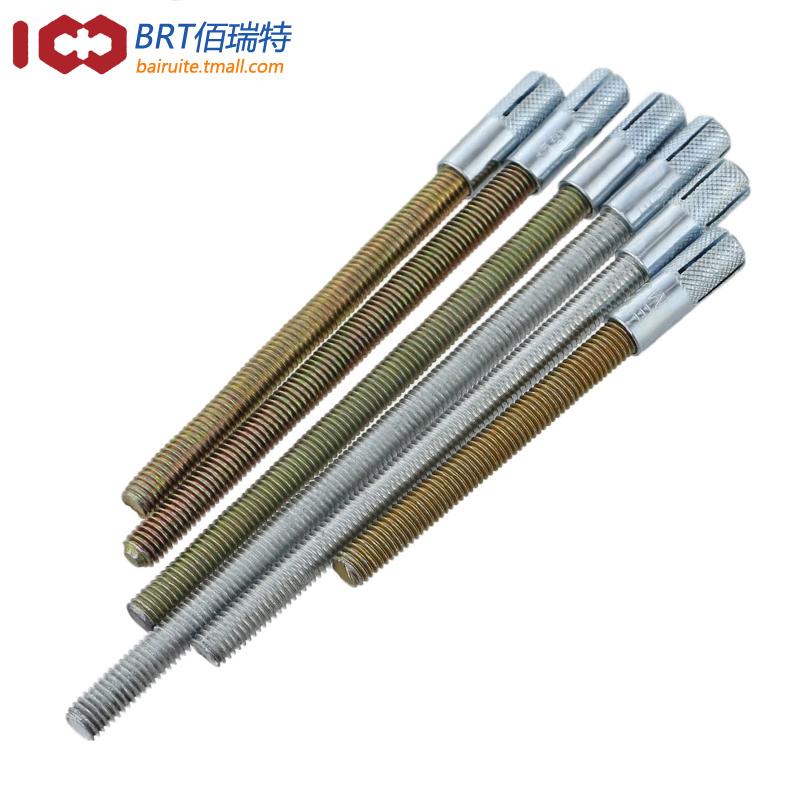 隔板用膨胀螺丝拴隐形螺丝五金配件超长壁挂支架M6 M8 M10 M12