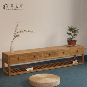 老榆木电视柜新中式实木储物矮柜免漆落地柜禅意简约古典家具订制