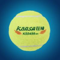 狂神训练网球 初学者单练网球 弹性网球 带线网球