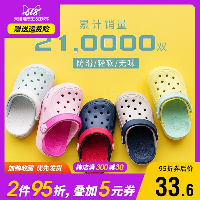 儿童拖鞋夏季1-3岁2防滑女童凉拖鞋宝宝洞洞鞋婴儿幼儿男童沙滩鞋