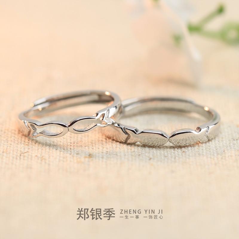 亲吻鱼925银饰品情侣戒指对戒开口一对刻字创意韩版对戒七夕礼物1元优惠券