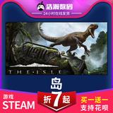 PC Genuine Chinese Steam Game The Isle Island Haohao Digital