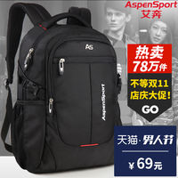 Ai Ben Shoulder Bag Male Backpack Female Korean Business Men's Computer Bag High School Student Bag Leisure Travel