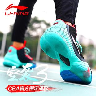 李宁男鞋篮球鞋2017新款赞助CBA空袭3防滑低帮篮球鞋耐磨运动鞋