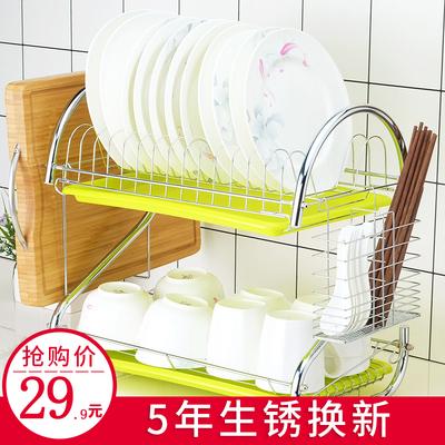 碗架沥水架双2层厨房置物架晾放碗架碗筷沥水架家用控滤水碗碟架哪个牌子好