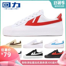 Pull back men's shoes classic canvas shoes couple small white shoes wild casual shoes female Korean version of the trend board shoes tide shoes
