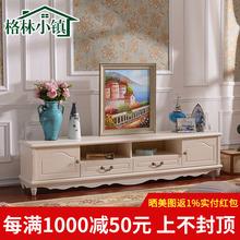 欧式电视柜茶几组合韩式客厅田园象牙白色烤漆现代简约小户型地柜
